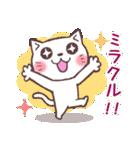 応援する猫、がんばる猫(個別スタンプ:22)
