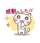 応援する猫、がんばる猫(個別スタンプ:33)