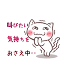 応援する猫、がんばる猫(個別スタンプ:35)