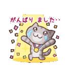 応援する猫、がんばる猫(個別スタンプ:36)