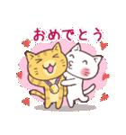応援する猫、がんばる猫(個別スタンプ:37)