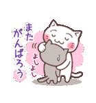応援する猫、がんばる猫(個別スタンプ:39)