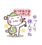 応援する猫、がんばる猫(個別スタンプ:40)