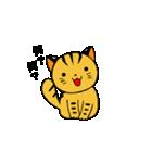 動くねこ!つしまやまねこ (絶滅危惧種猫)(個別スタンプ:1)