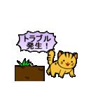 動くねこ!つしまやまねこ (絶滅危惧種猫)(個別スタンプ:9)