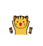 動くねこ!つしまやまねこ (絶滅危惧種猫)(個別スタンプ:14)