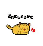 動くねこ!つしまやまねこ (絶滅危惧種猫)(個別スタンプ:15)