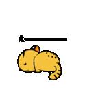 動くねこ!つしまやまねこ (絶滅危惧種猫)(個別スタンプ:16)