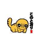 動くねこ!つしまやまねこ (絶滅危惧種猫)(個別スタンプ:19)
