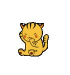 動くねこ!つしまやまねこ (絶滅危惧種猫)(個別スタンプ:20)