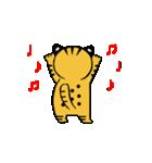 動くねこ!つしまやまねこ (絶滅危惧種猫)(個別スタンプ:21)