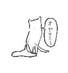 amecornの動くモチさん1(個別スタンプ:05)