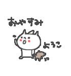 ようこちゃんズ基本セットYoko cute cat(個別スタンプ:02)