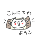 ようこちゃんズ基本セットYoko cute cat(個別スタンプ:03)