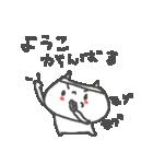 ようこちゃんズ基本セットYoko cute cat(個別スタンプ:04)