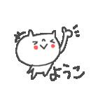 ようこちゃんズ基本セットYoko cute cat(個別スタンプ:05)