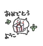 ようこちゃんズ基本セットYoko cute cat(個別スタンプ:06)