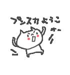 ようこちゃんズ基本セットYoko cute cat(個別スタンプ:07)