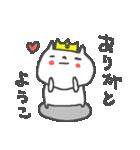 ようこちゃんズ基本セットYoko cute cat(個別スタンプ:08)
