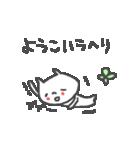 ようこちゃんズ基本セットYoko cute cat(個別スタンプ:10)