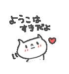 ようこちゃんズ基本セットYoko cute cat(個別スタンプ:11)