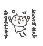 ようこちゃんズ基本セットYoko cute cat(個別スタンプ:12)