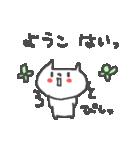 ようこちゃんズ基本セットYoko cute cat(個別スタンプ:13)