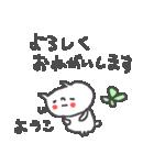 ようこちゃんズ基本セットYoko cute cat(個別スタンプ:14)