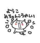 ようこちゃんズ基本セットYoko cute cat(個別スタンプ:15)