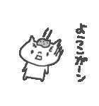 ようこちゃんズ基本セットYoko cute cat(個別スタンプ:17)