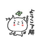 ようこちゃんズ基本セットYoko cute cat(個別スタンプ:18)