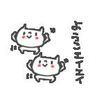 ようこちゃんズ基本セットYoko cute cat(個別スタンプ:19)