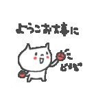 ようこちゃんズ基本セットYoko cute cat(個別スタンプ:20)
