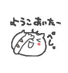 ようこちゃんズ基本セットYoko cute cat(個別スタンプ:21)