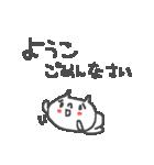 ようこちゃんズ基本セットYoko cute cat(個別スタンプ:22)