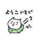 ようこちゃんズ基本セットYoko cute cat(個別スタンプ:23)