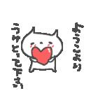 ようこちゃんズ基本セットYoko cute cat(個別スタンプ:25)