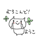 ようこちゃんズ基本セットYoko cute cat(個別スタンプ:27)