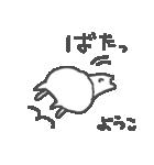 ようこちゃんズ基本セットYoko cute cat(個別スタンプ:28)