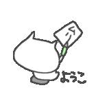 ようこちゃんズ基本セットYoko cute cat(個別スタンプ:29)
