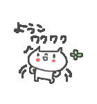 ようこちゃんズ基本セットYoko cute cat(個別スタンプ:30)