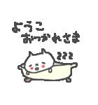 ようこちゃんズ基本セットYoko cute cat(個別スタンプ:31)