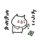ようこちゃんズ基本セットYoko cute cat(個別スタンプ:32)