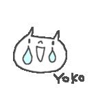 ようこちゃんズ基本セットYoko cute cat(個別スタンプ:33)