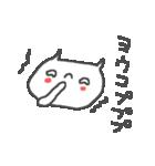 ようこちゃんズ基本セットYoko cute cat(個別スタンプ:34)