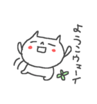 ようこちゃんズ基本セットYoko cute cat(個別スタンプ:35)