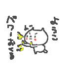 ようこちゃんズ基本セットYoko cute cat(個別スタンプ:36)