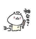 ようこちゃんズ基本セットYoko cute cat(個別スタンプ:37)