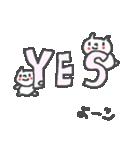 ようこちゃんズ基本セットYoko cute cat(個別スタンプ:38)