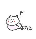 ようこちゃんズ基本セットYoko cute cat(個別スタンプ:39)